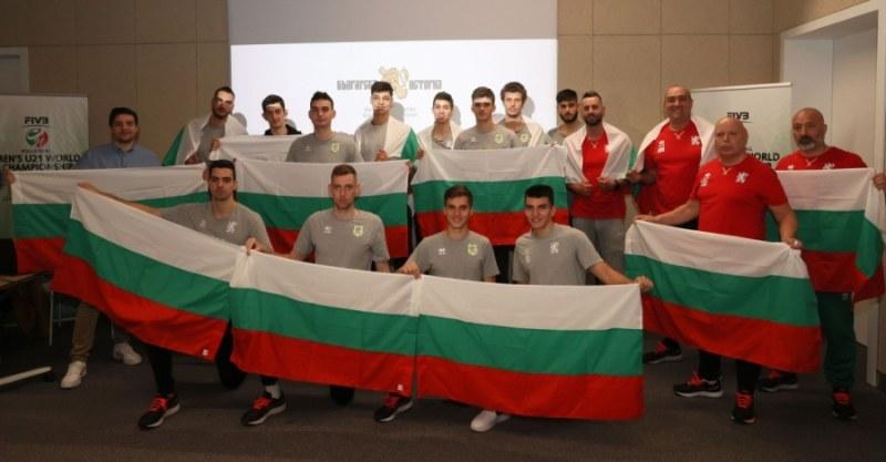 Волейболните национали до 21 години започват домакинството си на Световното днес