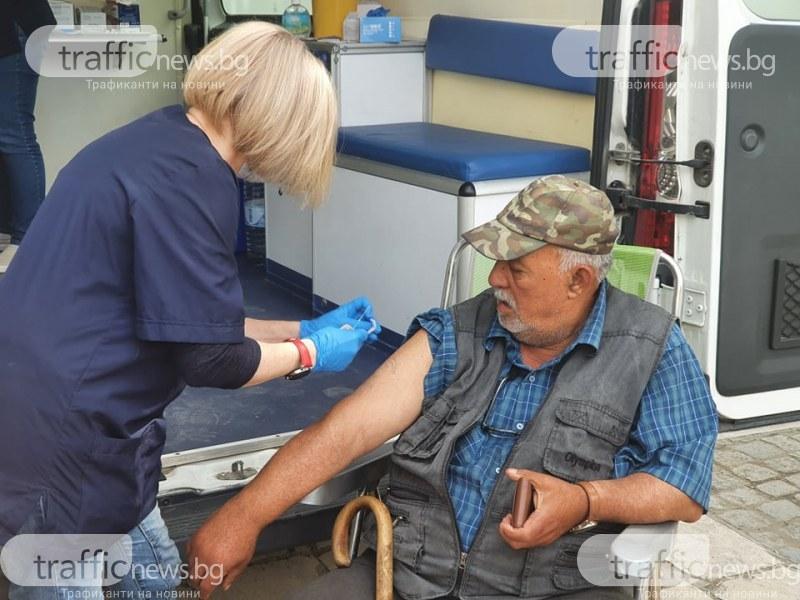 230 000 българи над 65 години могат да се ваксинират безплатно срещу грип
