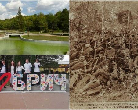 На този ден: Ден на Добрич, Добруджа отново е част от България