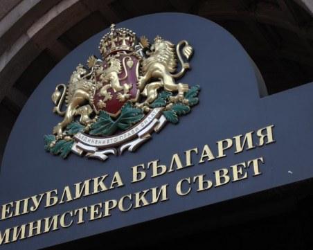Назначиха четирима нови заместник-министри