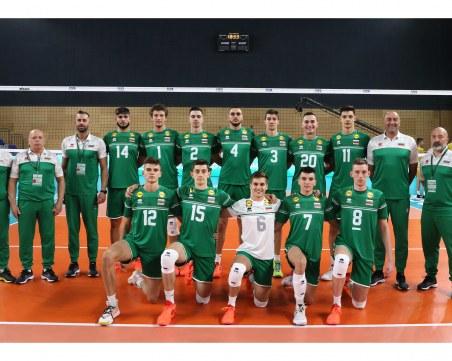 Волейболистите на България U21 стартираха ударно на Световното в София