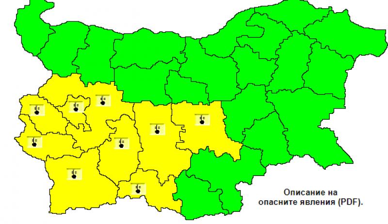 Обявиха жълт код за студено време и слани в Пловдив