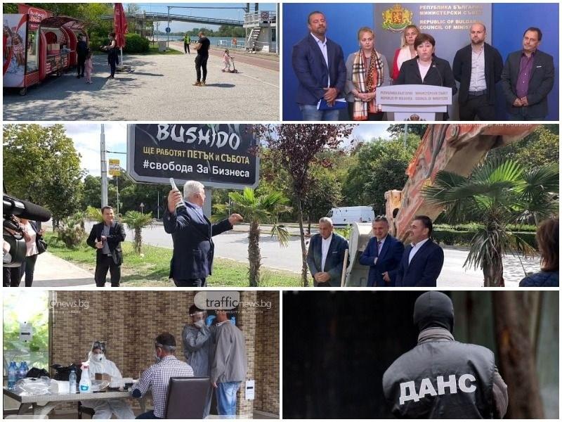 ОБЗОР: Започнаха ремонти за милиони в Пловдив, заведенията продължават да работят протестно