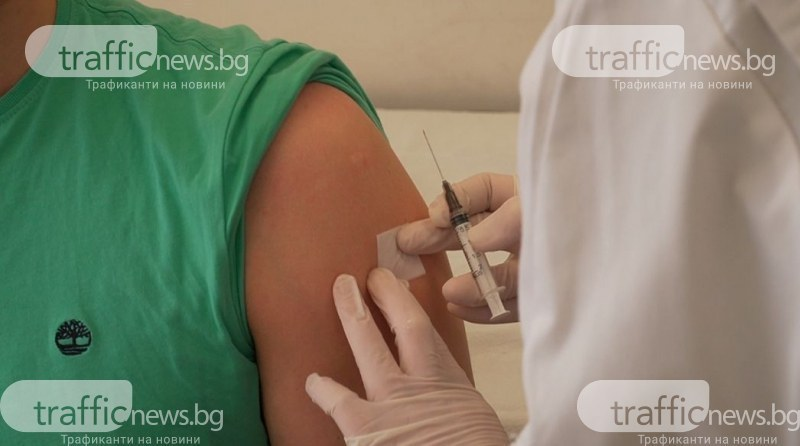 Разрешават третата доза ваксина за определени групи у нас, ще е на Pfizer