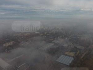 23 предложения за подобряване на чистотата на въздуха в Пловдив