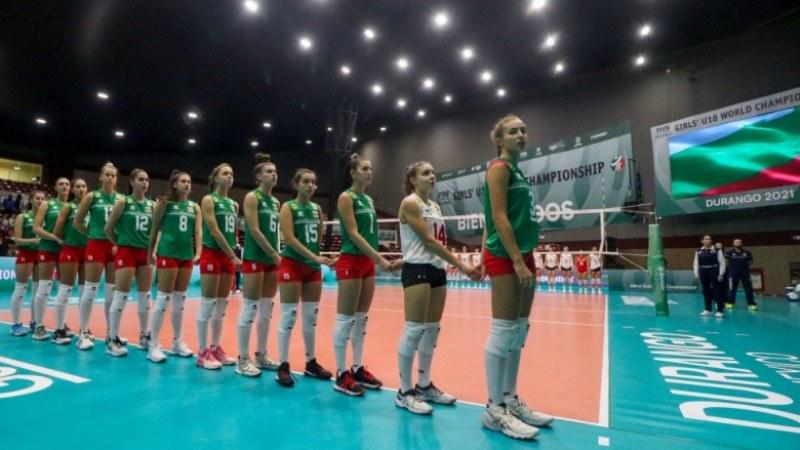 Трета поредна загуба за волейболните националки до 18 години на Световното