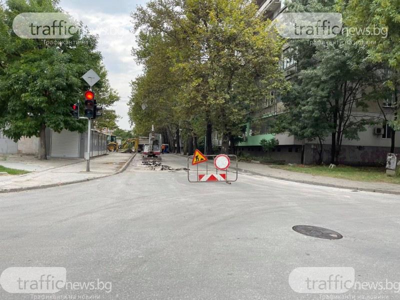 ВиК авария затруднява движението в Кючука днес и утре