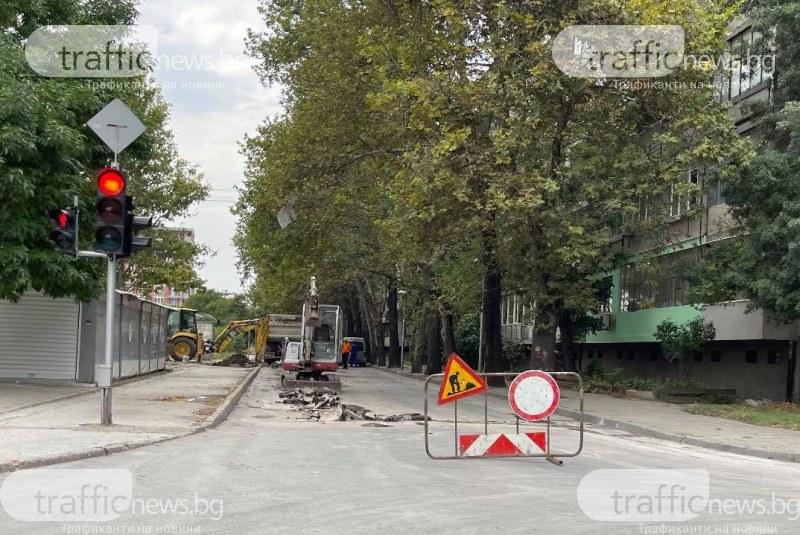 Затварят булевард в Кючука през уикенда
