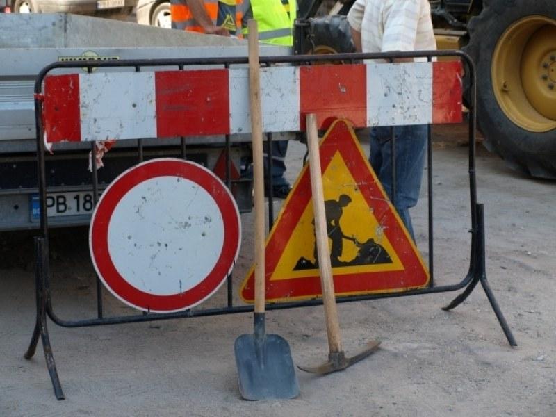 Жители на пазарджишко село се вдигат на протест заради спрян ремонт на път