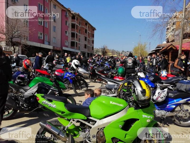 Мотористи превземат пловдивските улици