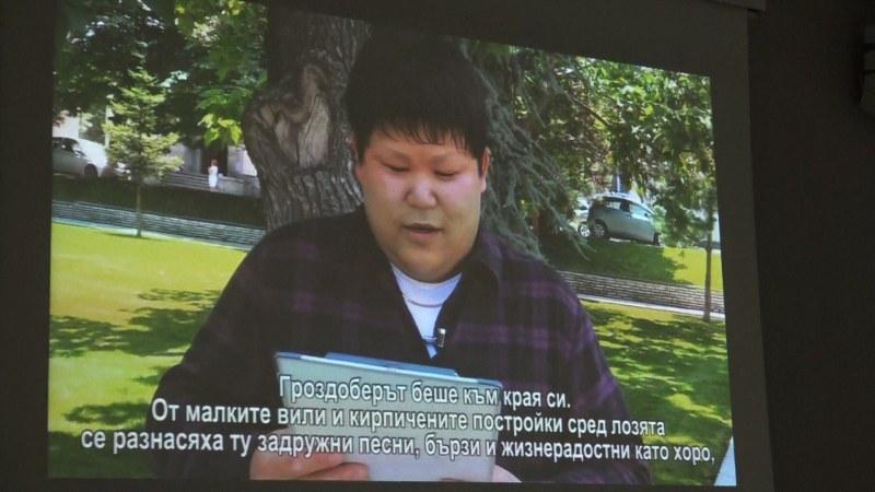 """Откъси от """"Тютюн"""" на японски прочетоха в МУ-Пловдив ВИДЕО"""