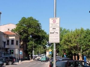 Община Пловдив вдига шоково цени за домуване на коли в Синя зона, хвали се с намаление на сватби за лежащо болни