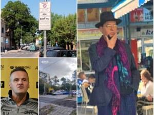 ОБЗОР: Поскъпват услугите на общинските предприятия в Пловдив, СЗБ иска отпадане на ограниченията