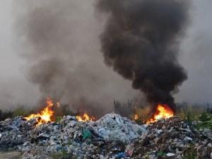 Пожар избухна на незаконно сметище край Благоевград