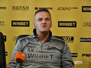 Валентич: Това е специален мач, няма значение моментното състояние