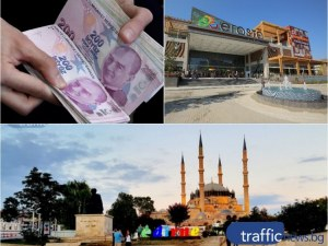 Време е за шопинг! Турската лира удари дъното