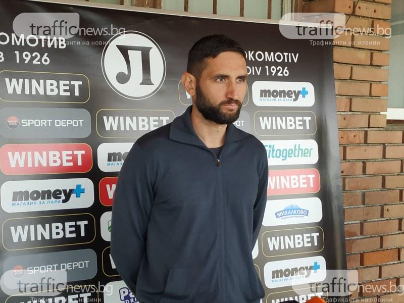 Тунчев: Искам да играем както срещу Левски, предното дерби няма да окаже влияние за утрешния мач