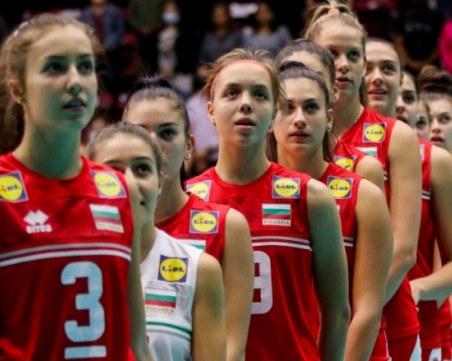 България U18 завърши груповата фаза без победа на Световното по волейбол