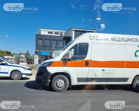 Катастрофа на Околовръстното, полиция и линейка са на място