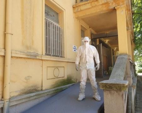 Нови 11 случая на заразени медици с коронавируса през последното денонощие