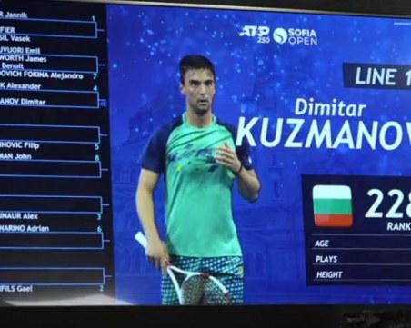 Тежък жребий за българите на Sofia Open