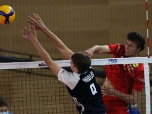 България U21 загуби от Полша, но продължава в първата осмица на Световното