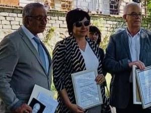 Престижна награда за ректора на Медицински университет - Пловдив