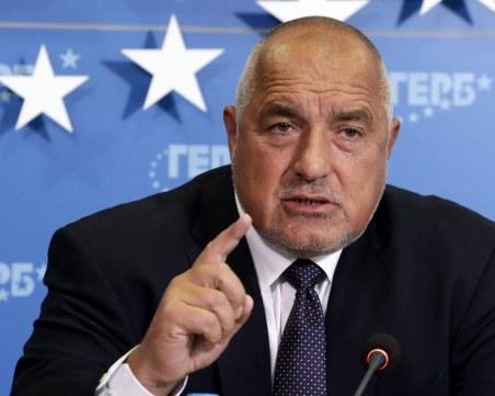 Борисов: Чужди фирми се оттеглят от страната ни, корупцията при Радев е придобила рекордни размери