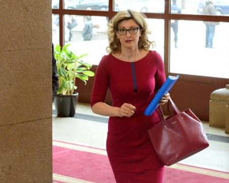 Екатерина Захариева: Кандидатпрезидентската двойка на ГЕРБ са добре познати имена