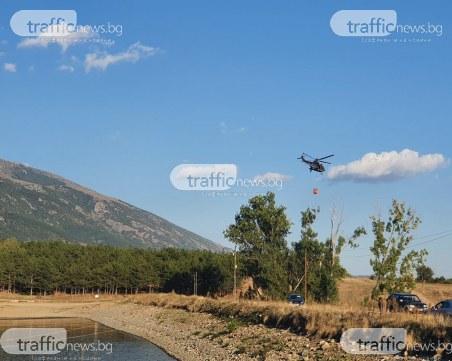 Хеликоптер гаси пожара над Карлово