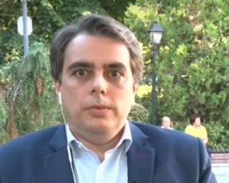Василев: Ако от ГЕРБ подкрепят съдебната реформа, ще разговаряме и с тях