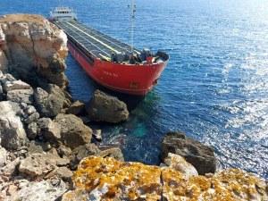 Заповед: Незабавно да се освободи заседналия товарен кораб край Камен бряг