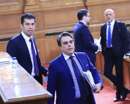 Асен Василев: Има достатъчно хора, които искат да ни финансират, безвъзмездно
