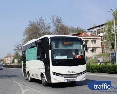 Aвтобусите ще се движат по график в деня на протеста в Пловдив