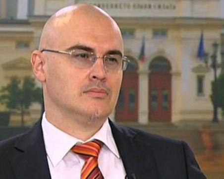 Етичната комисия към СУ: Петър Илиев е плагиатствал, решават дали да го уволнят