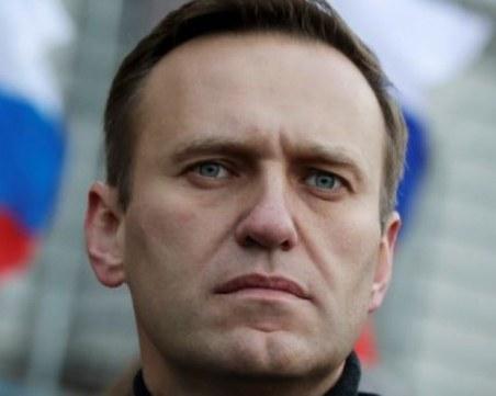"""Номинираха Навални за награда """"Сахаров"""
