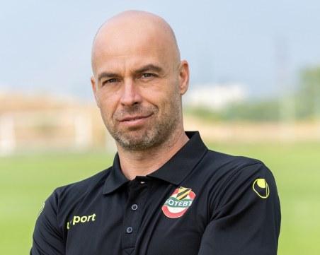 Стефан Стоянов: Нашата цел е да изграждаме футболисти за първия отбор