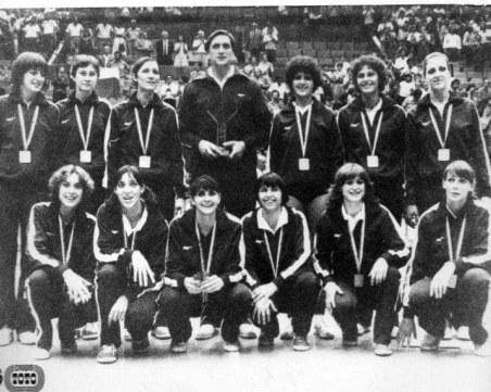 Точно 40 години от единствената европейска титла в женския волейбол