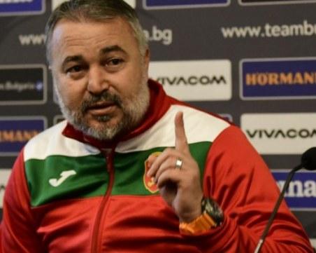 Ясен Петров: Отиваме за победа срещу Литва, този мач може да ни отвори врата