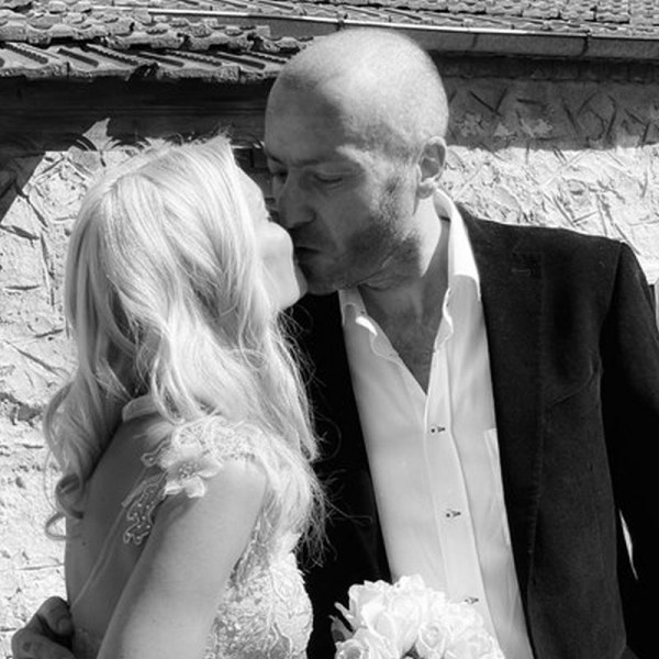 Мария Игнатова се омъжи за Ивайло