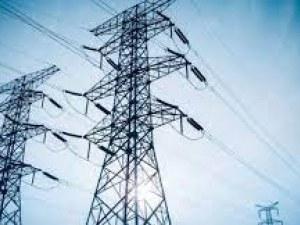 Държавата поема 50 лева от цената на тока за бизнеса