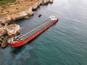 Вече е в ход операцията по освобождаването на кораба край Камен бряг