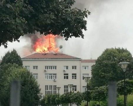 1500 преподаватели, студенти и служители са евакуирани от сградата на МУ Плевен