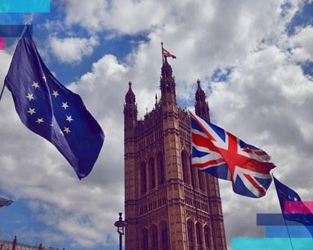 От 1 октомври влизаме във Великобритания само с международен паспорт