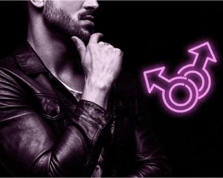 10 жени разказват какво е да се срещаш с бисексуален мъж