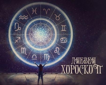 Дневен хороскоп за 1 октомври: Разочароващ ден за Телец, Козирог - бъдете предпазливи