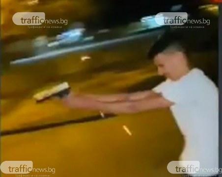 Поредният талибан в Пловдив: Младеж стреля с пистолет, хвали се в социалните мрежи
