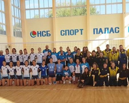 Марица спечели категорично международния турнир във Варна