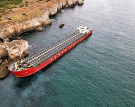 Заради лошото време: Преустановиха спасителната операция на заседналия кораб
