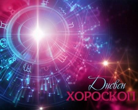 Дневен хороскоп за 8 октомври: Козирог - винаги мислете няколко хода напред, слънчево настроение за Риби